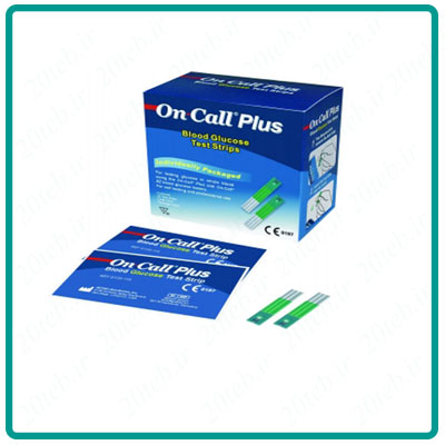 on-call-puls